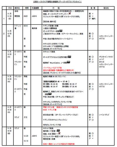 B12_10_09